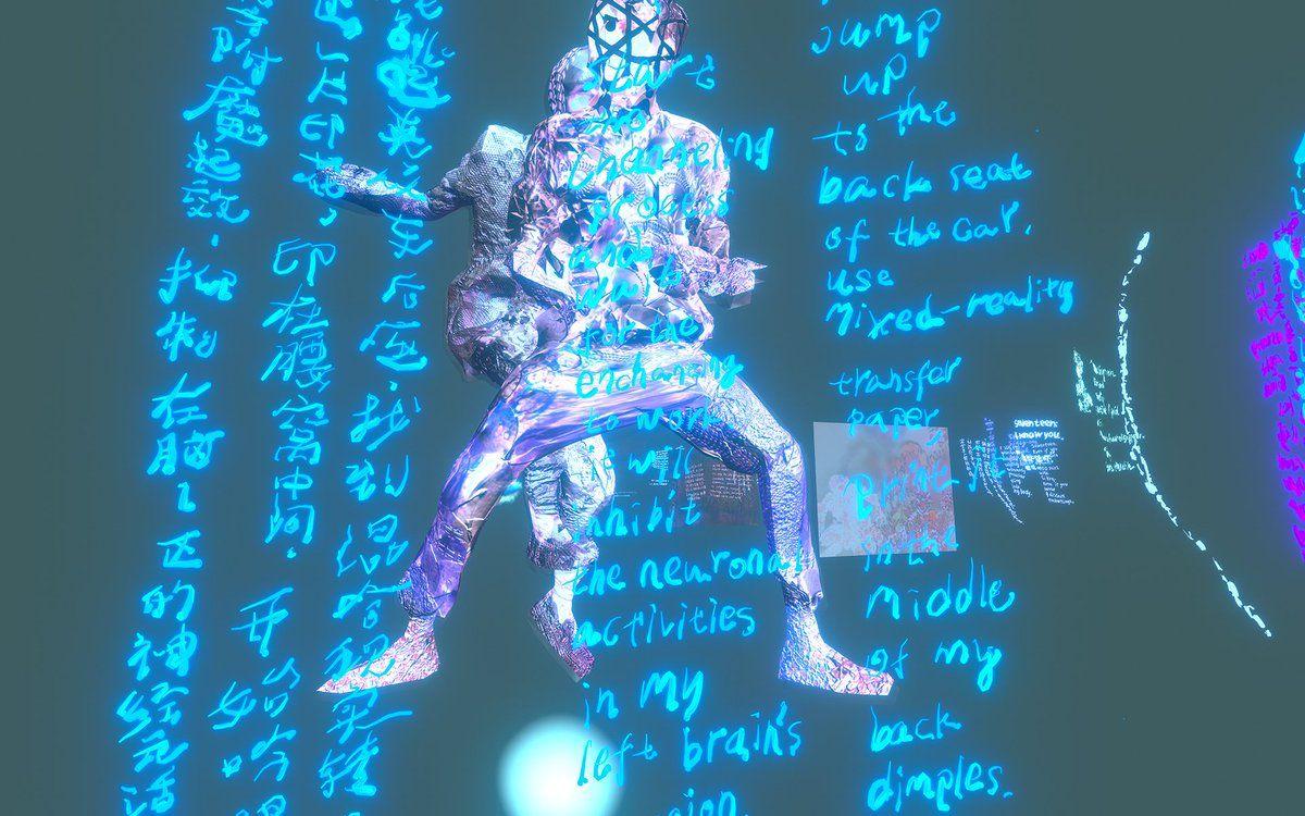 Neon text overlays two dancing figures.